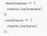 vue如何使用axios请求后端数据