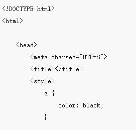 HTML仿写百度首页