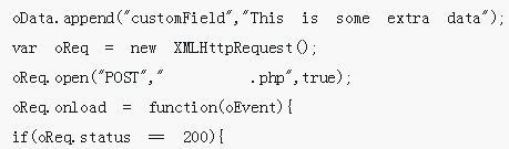 FormData对象进行Ajax请求,上传文件
