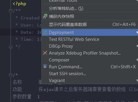 phpstorm如何实现编辑服务器代码的功能