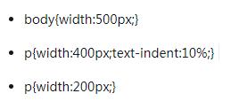 css文本属性中的text-indent的解析