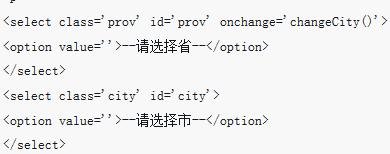 HTML5的option属性:如何使用option属性实现级联下拉列表
