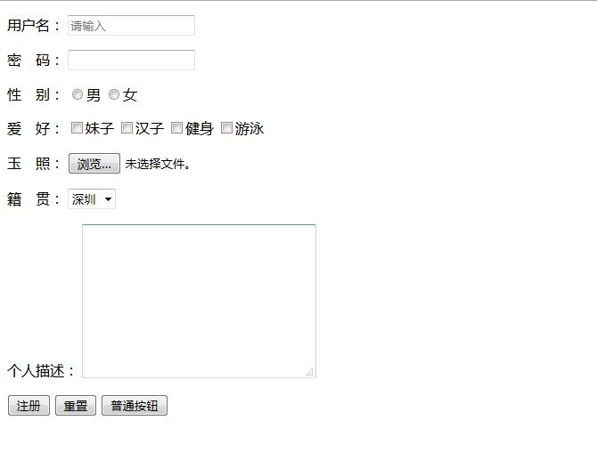 HTML5属性:form表单属性的用法实例
