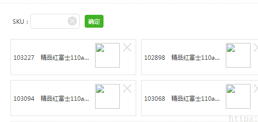 H5实现拖拽排序的代码