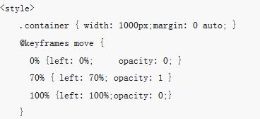 css3中animation属性实现箭头向右滚动渐隐的代码