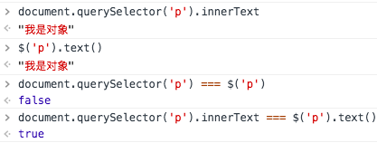 jQuery对象与原生DOM对象之间的区别及转换