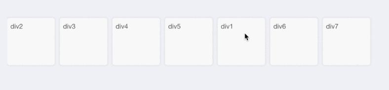 使用h5实现react拖拽排序组件的方法(附代码)