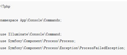 如何使用Larave制定一个MySQL数据库备份计划任务