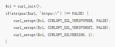 使用php实现微信小程序发送模板消息(附代码)