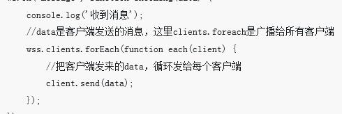 node.js来实现微信小程序实时聊天功能(附代码)