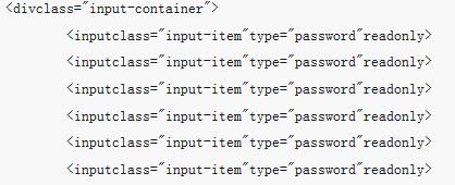 使用jquery实现类似于移动端支付宝的支付键盘(代码)