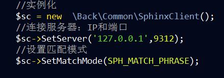 PHP操作sphinx的流程与操作代码(图文)