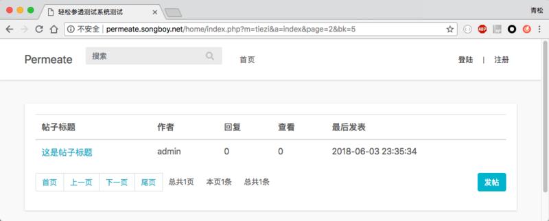 PHP的扩展Taint如何寻找网站的潜在安全漏洞(必看)
