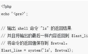 php的数据之间加密的签名算法(代码)