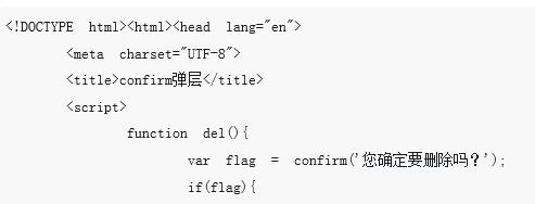 php中九种数学函数的总结