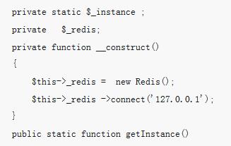 如何利用Redis锁解决高并发问题