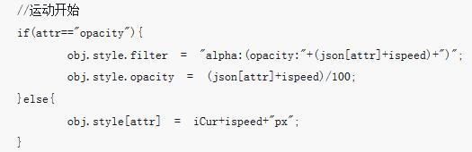使用javascript中canvas实现拼图小游戏