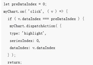 echarts环形图点击旋转并高亮的实现方法(代码)