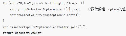 bootstrap select插件如何实现多选框?(代码)