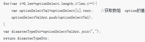 javascript如何实现URL的转码与解码?