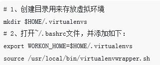 python中如何搭建虚拟环境?python搭建虚拟环境的步骤