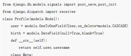 Django教程中User-Profile的使用方法介绍(附源码)