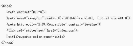 "ES6实现一个""辨色""小游戏的方法"