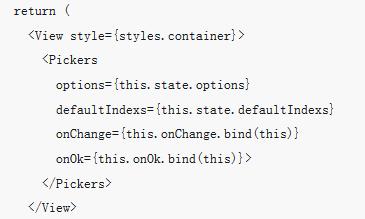 如何封装一个React Native多级联动(代码实现)