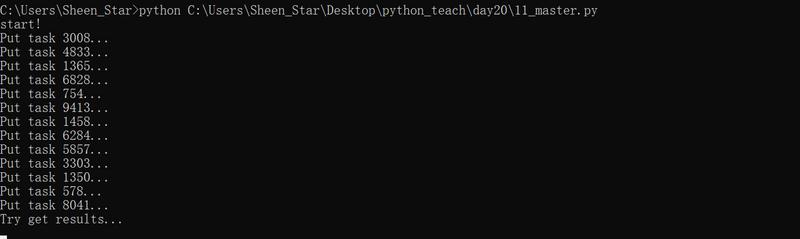 python中分布式进程的详细介绍(附示例)