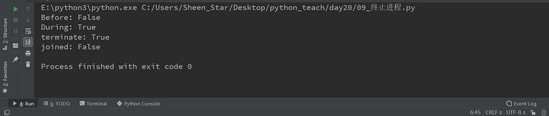 python多进程的详细介绍(附示例)