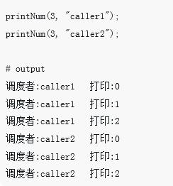 php协程的详细讲解(附示例)