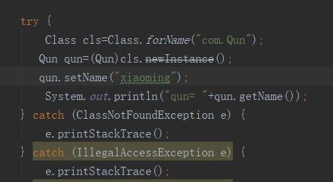 Java中new和newInstance之间有什么区别?
