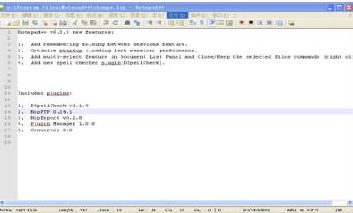 Notepad++常用的插件的简单介绍