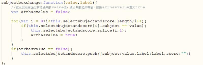 vue数据动态添加和动态绑定思路(图文)