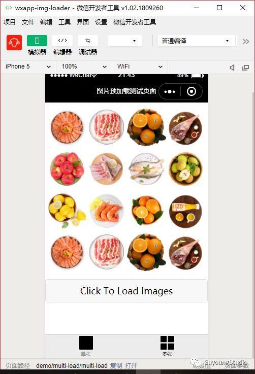 微信小程序中图片预加载组件 wxapp-img-loader的使用介绍