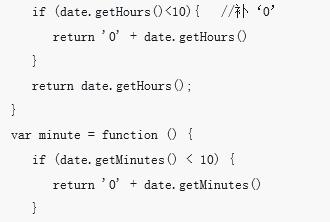 微信小程序中数据过滤的实现方法介绍(代码)