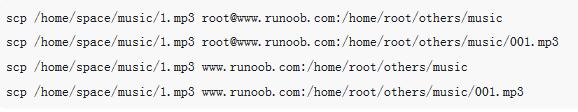 Linux中常用命令的总结(详细)