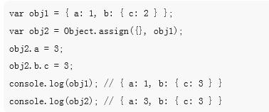 浅析js中的深拷贝与浅拷贝
