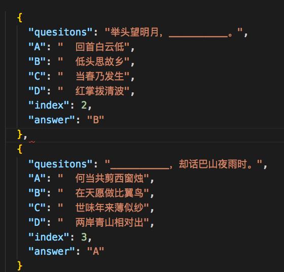 node.js实现微信小程序抓取网页内容