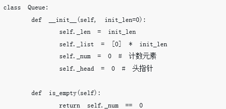 python中二叉堆的详细介绍(代码示例)