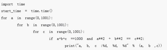 Python中顺序表算法复杂度的相关知识介绍