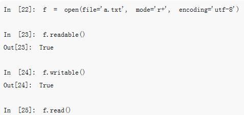 python中文件操作的相关内容总结(附示例)