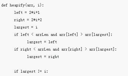 python如何实现堆排序(代码示例)