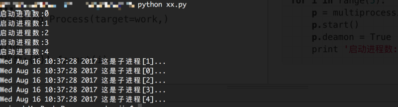 python多进程控制的教程讲解(附示例)