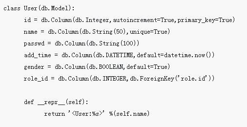 python中flask_sqlalchemy操作数据库的方法示例