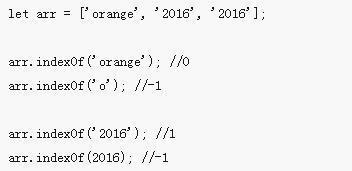 JS数组中的indexOf方法的分析(附示例)