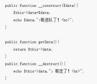 php队列实现的代码示例