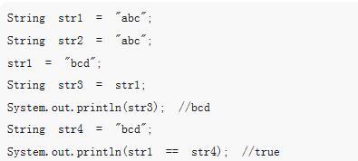 Java中的堆、栈和堆栈有何区别?Java中的堆、栈和堆栈的区别介绍