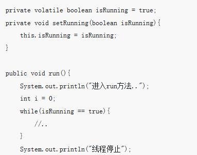 Java并发编程之volatile关键字的介绍(附示例)