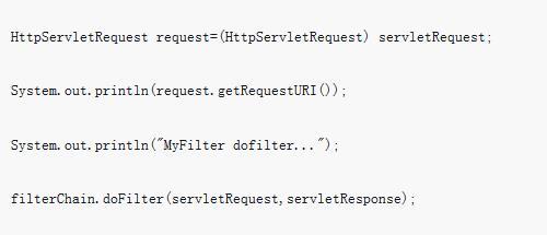 springboot中过滤器和拦截器的实现方法介绍(代码)